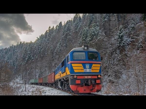 🚆Редкий грузовый гость в заснеженных ноябрьских Карпатах M62 1260 in snowy Yaremche