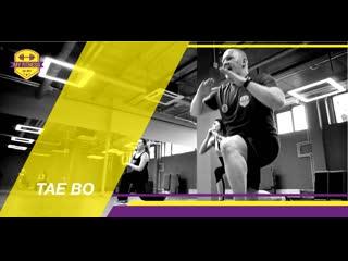Tae bo | my fitness
