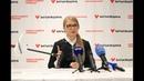 Тимошенко: Запровадження страхової медицини дозволить впоратися з теперішніми й майбутніми викликами