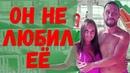 Мужчина Софии Конкиной совсем не уверен, что любил её! Начал узнавать неприятные вещи об избраннице
