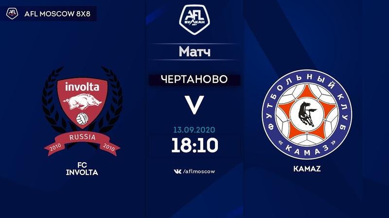 AFL 20 Euroleague A3 Day 8 FC Involta Kamaz