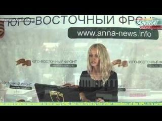 Сводка новостей Новороссии (ДНР, ЛНР) 23 сентября 2014 / Summary of Novorussia news