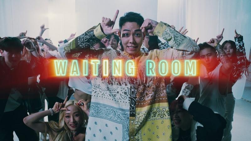 로꼬 (Loco) - 면회실 (Waiting Room) Dance Visual